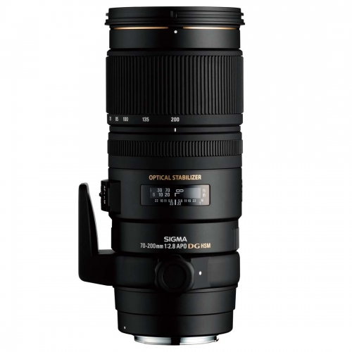 Objektiv Sigma APO 70-200 mm f/2.8 EX DG OS HSM
